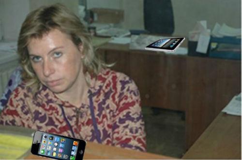 почта Украины