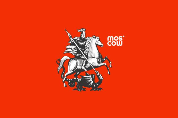 москва, логотип, дизайн, звезда