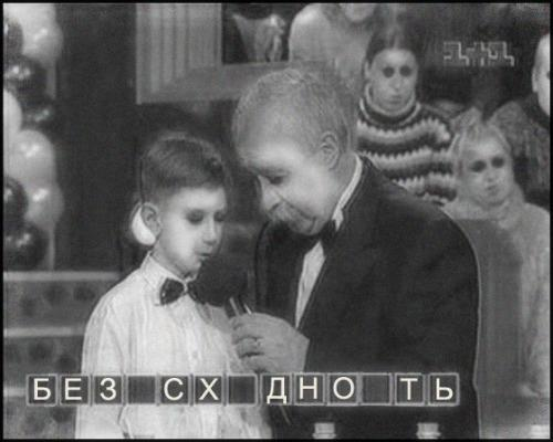Поле Чудес, Якубович, безысходность