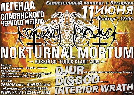 Nokturnal Mortum gig in Minsk @ June 11, 2010