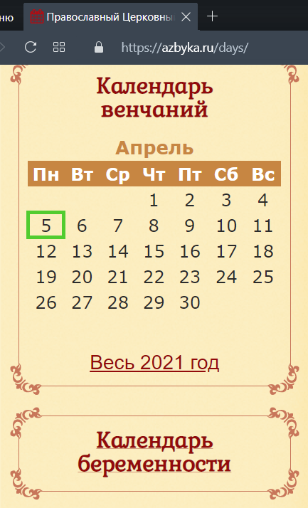 2021-04-05_104343