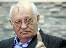 Горбачев М. Сайт досье Изюмова Юрия