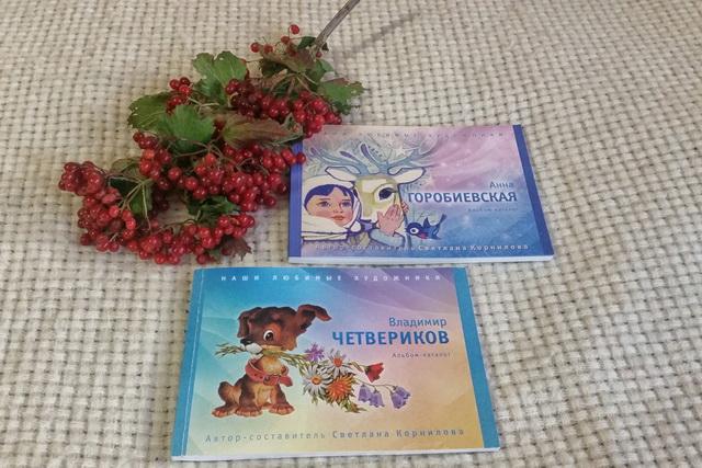 Каталог открыток четверикова с ценами, статусы