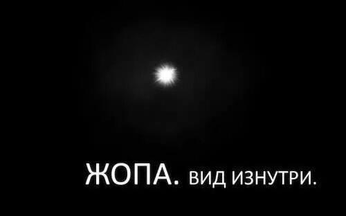 Путин не находится в международной изоляции, - Песков - Цензор.НЕТ 546