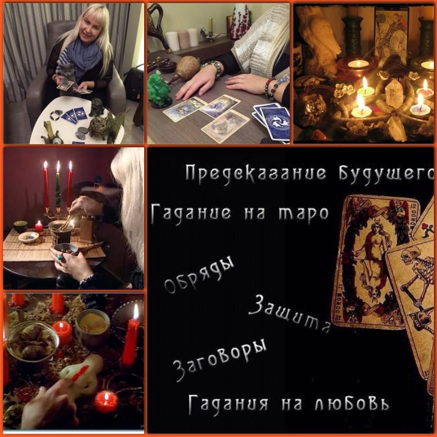 как будет по армянски давайте познакомимся