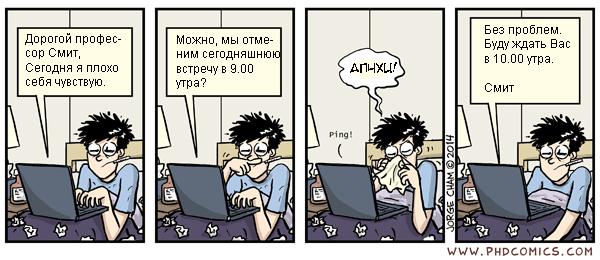 phd031115s