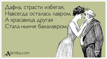 atkritka_1434627101_593