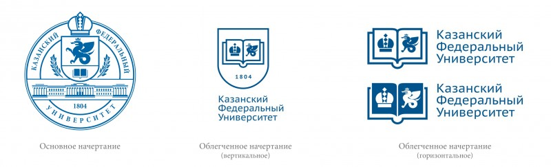 Logotip.KFU.Variant.1
