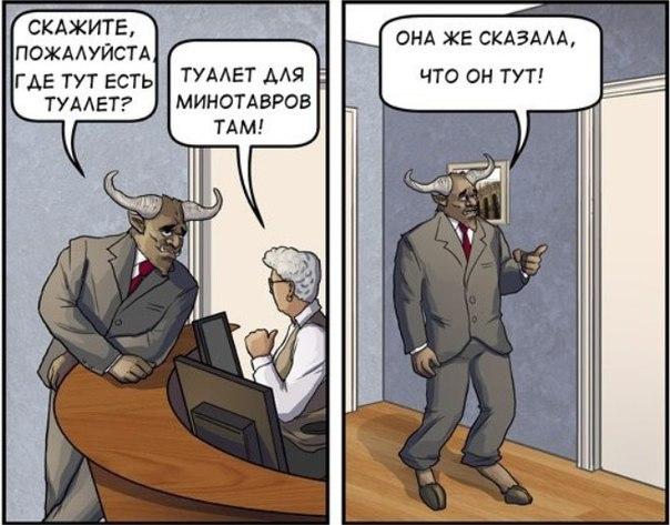 minos1
