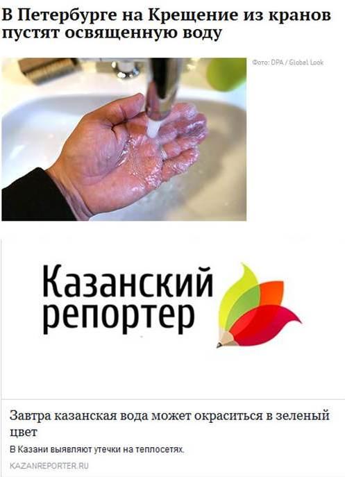 В Госспецвязи предупредили о вероятности новых хакерских атак на украинские сети - Цензор.НЕТ 5568