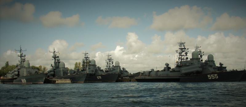 Балтийск. Малые ракетные катера ДКБФ.