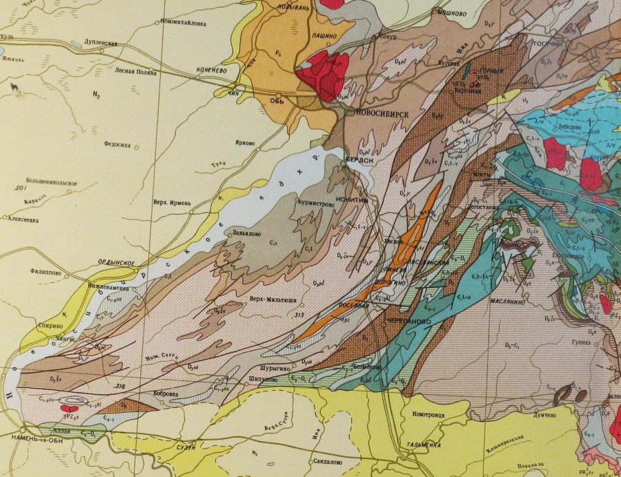 геологической карты СССР,