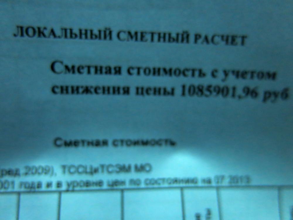 IMG_0068 копия