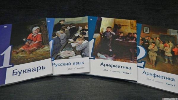 uneq_is_book