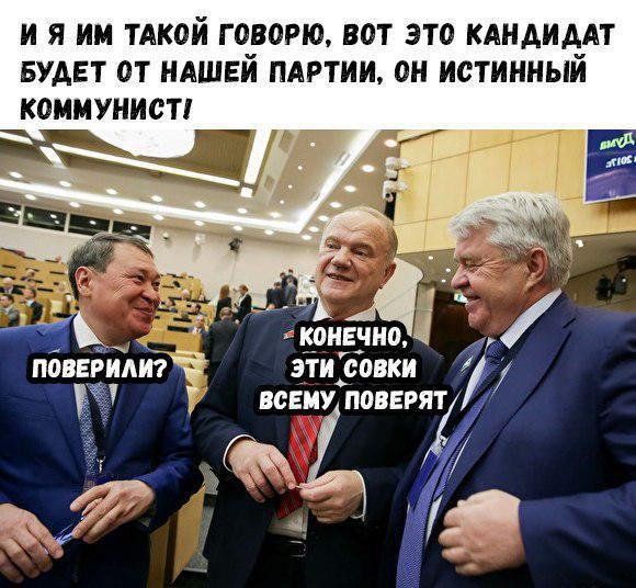 Грудинин кандидат КПРФ