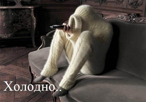 Холодно-свитер-оделся-песочница-481280