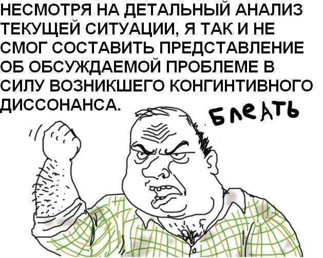pornorezhisser-unichtozhil-spiski-svoih-pok