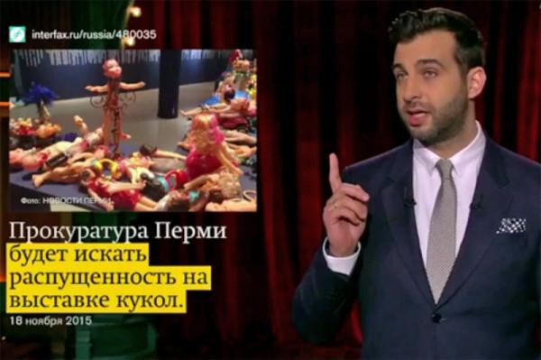 Среди погибших в ходе нападения на отель в Мали граждан Украины нет, - МИД - Цензор.НЕТ 5240