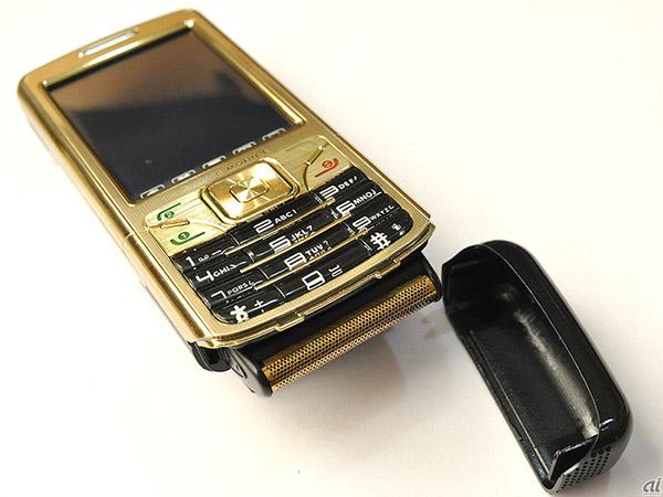 сравнению какую модель мобильного телефона подарить мужчине занятиях спортом термобелье