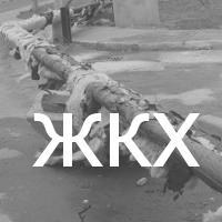 tlen-jkh