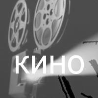 tlen-kino