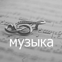 tlen-music
