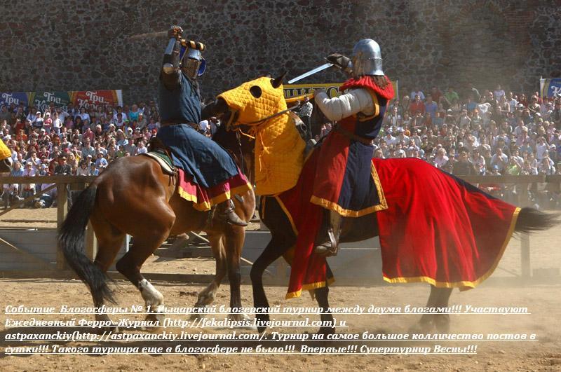 Около 400 рыцарей съехались на фестиваль Новогрудский замок .