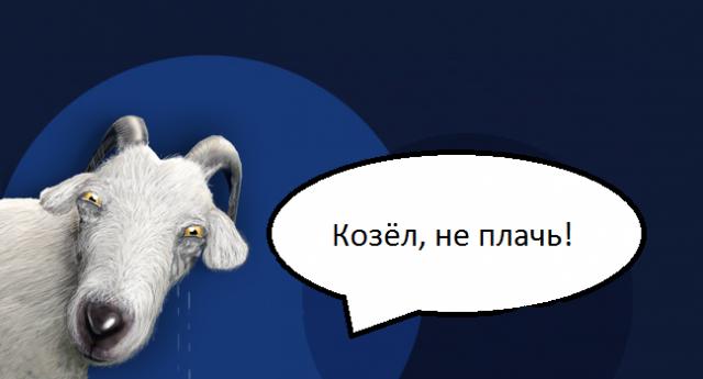"""Путин пожаловался на """"сложность диалога"""" с действующей администрацией США: """"Это диктат какой-то"""" - Цензор.НЕТ 2541"""