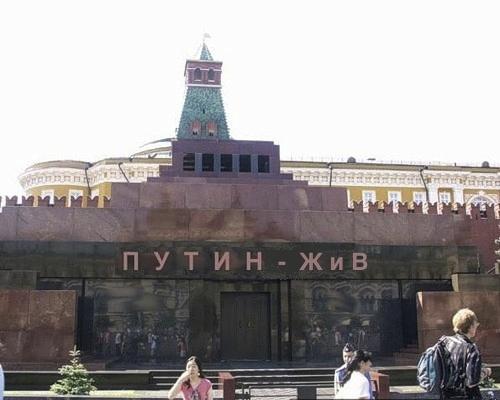 Про похороны Путина 00cte8y0