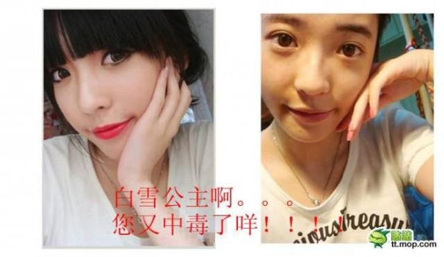 Знакомства с девушкой на китайском