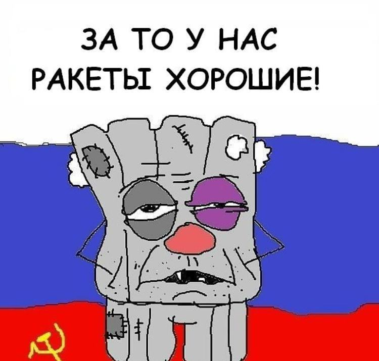 """У Раді Федерації РФ назвали """"кремлівську доповідь"""" фактичним розривом відносин зі США - Цензор.НЕТ 2725"""