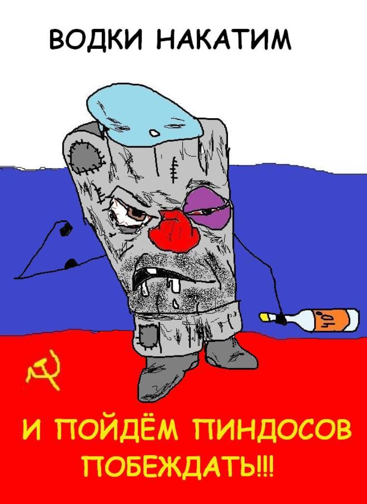 """""""Полномасштабного российского вторжения мы, к сожалению, не исключаем"""", - Порошенко - Цензор.НЕТ 1186"""