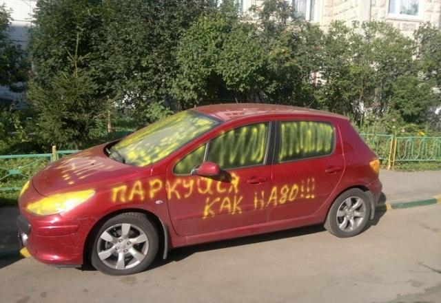 freak-parkovka-2