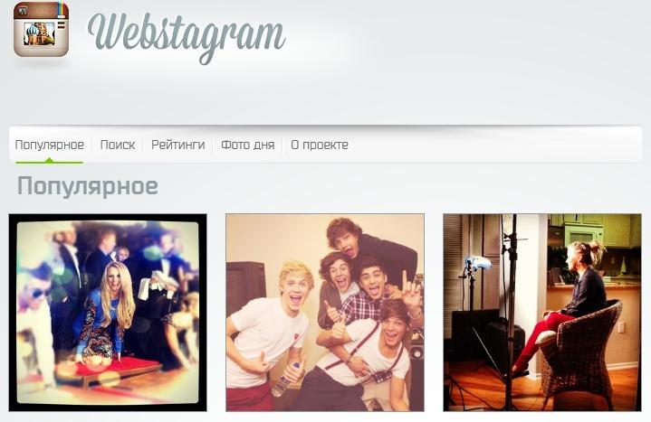 webstagram-1