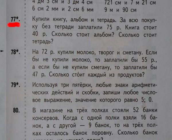 zada4a-1