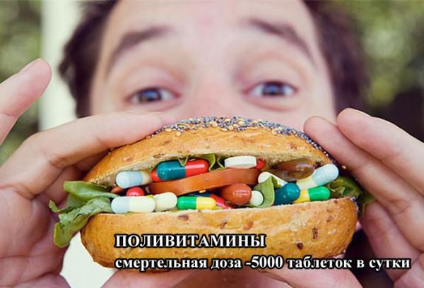 doza-0002