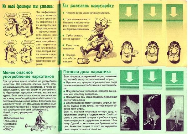 narkotiki-sevastopol-1