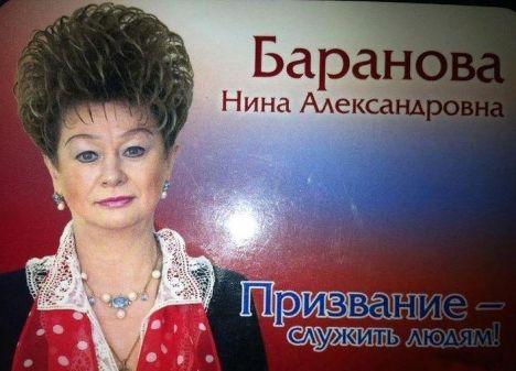 Прически кремлевских теток