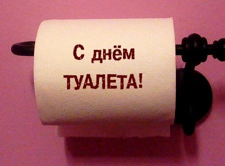 c_1710_t11c