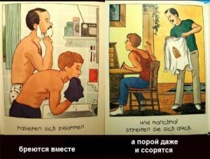 bookfreak-12