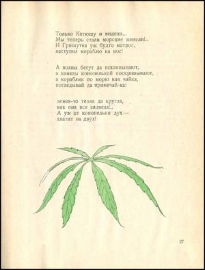 bookfreak-4