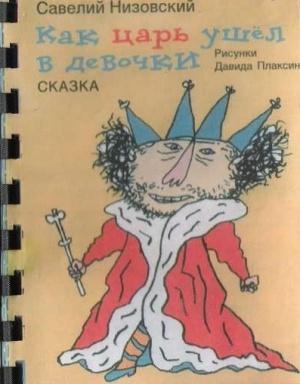 bookfreak-2