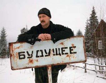 future-russia