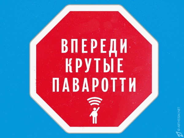 Dobrokotov17