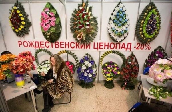 freak-russia-photo-37