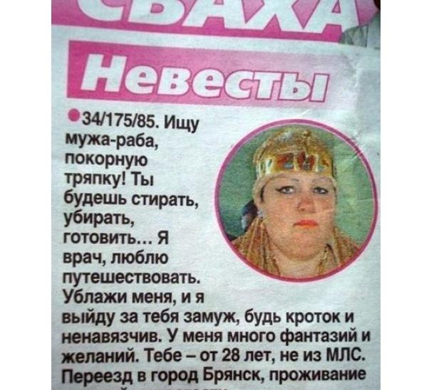 freak-russia-photo-33