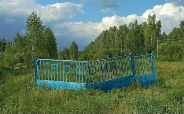 freak-russia-photo-18