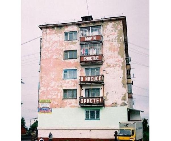 freak-russia-photo-7