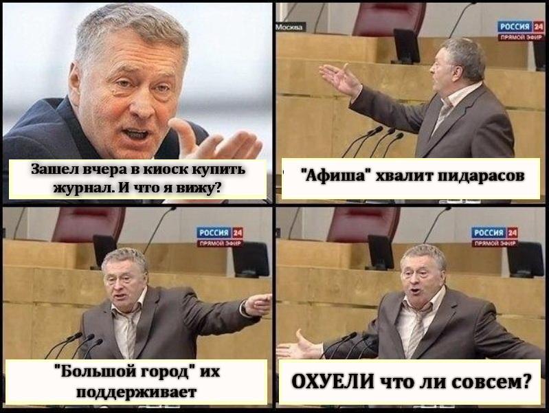 Антон Красовский  гей  Минаевщина на Minaevsu  Сергей