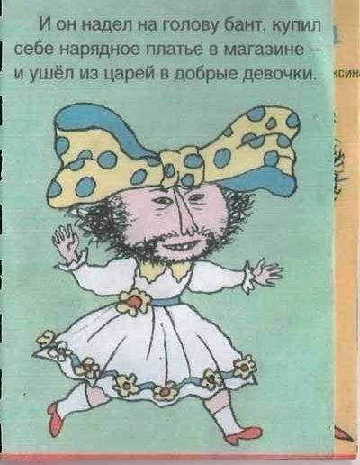 http://ic.pics.livejournal.com/felbert/22334356/5517173/5517173_original.jpg